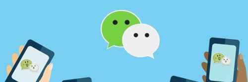 微信怎么看好友是否把你删除?_WWW.66152.COM