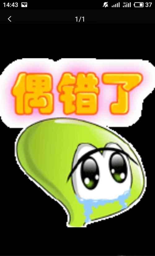 与女友吵架四大禁忌_WWW.66152.COM