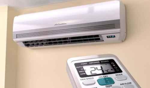 空调温度多少度最合适?_WWW.66152.COM