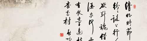 """""""牧童遥指杏花村""""的杏花村在哪儿?_WWW.66152.COM"""