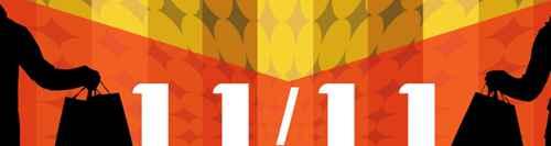 双十一是什么意思?_WWW.66152.COM