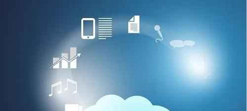 云技术是什么意思?_WWW.66152.COM