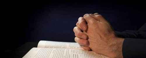 祷告中的阿门是什么意思?_WWW.66152.COM