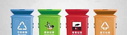 垃圾分类的好处和意义是什么?_WWW.66152.COM