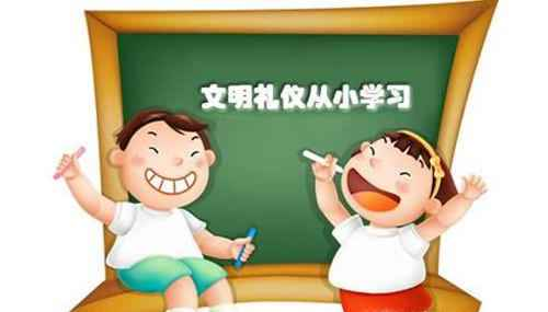 如何做一个有教养的人?有教养的10个特征_WWW.66152.COM