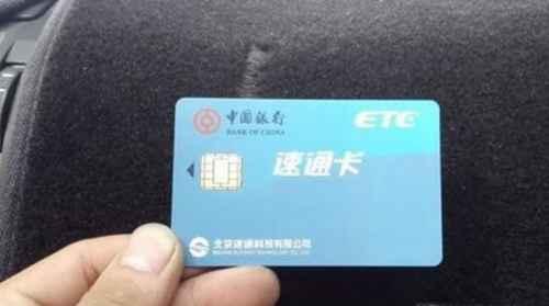 ETC要安装在哪最好?_WWW.66152.COM
