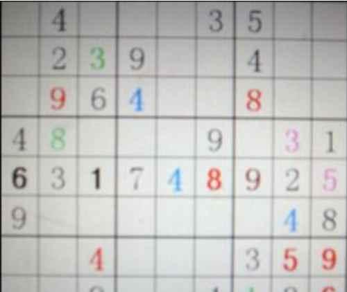 1一一9九宫格数独口诀是什么?_WWW.66152.COM