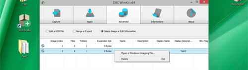 安卓手机如何打开.wim文件?_WWW.66152.COM