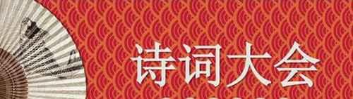 十首红色诗词有哪些?_WWW.66152.COM