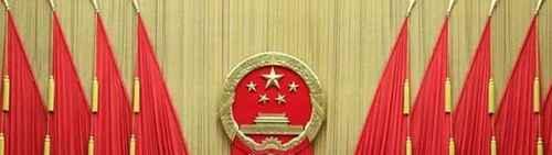 人民行使国家权力的机关是什么?_WWW.66152.COM
