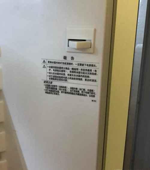 家里的冰箱里头的灯泡坏了怎么办_WWW.66152.COM