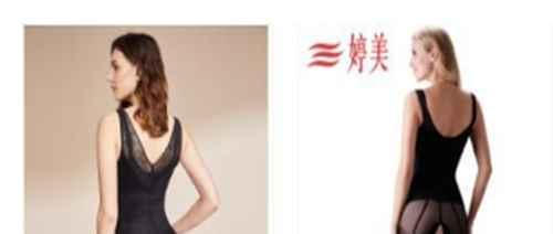 十大塑身衣品牌排行榜_WWW.66152.COM