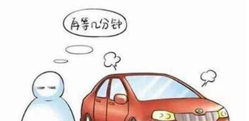 冬季汽车为什么要预热_WWW.66152.COM