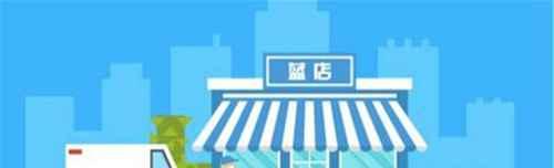 蓝店是什么?_WWW.66152.COM