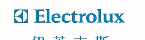 electrolux是个什么品牌?_WWW.66152.COM