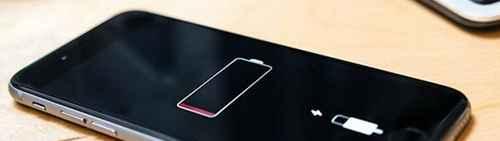 手机为什么耗电很快?_WWW.66152.COM