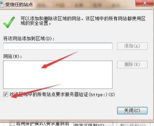 网页被阻止、拦截,如何正常打开?_WWW.66152.COM