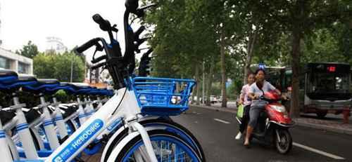 共享单车怎么使用_WWW.66152.COM