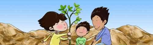 植树节的来历是什么?_WWW.66152.COM