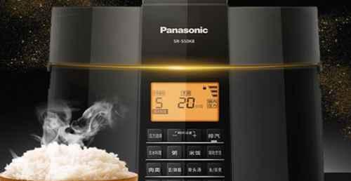 电压力锅排行榜前十名_WWW.66152.COM