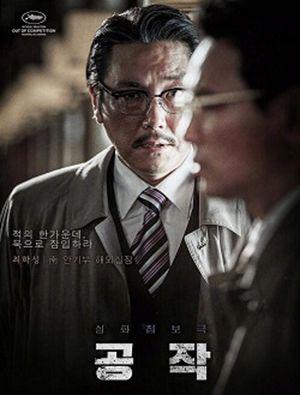工作 黄政民李圣旻主演电影什么时候上映 上映时间_WWW.66152.COM