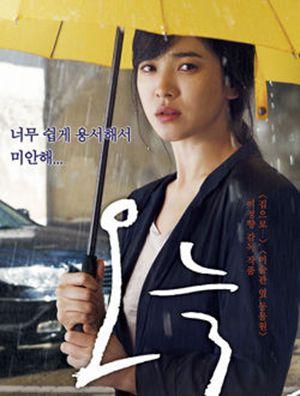 今天 宋慧乔南志铉主演电影什么时候上映 上映时间_WWW.66152.COM