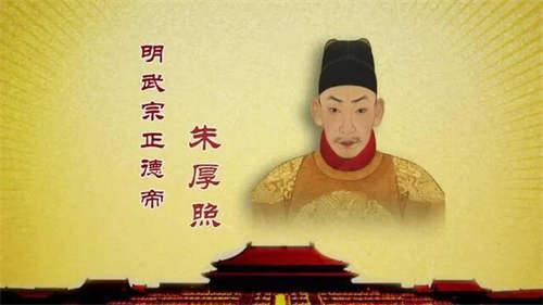 朱宸濠和朱厚照关系 宁王朱宸濠_WWW.66152.COM