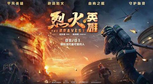 上海堡垒导演道歉,网友怒批中国科幻片还有未来吗_WWW.66152.COM