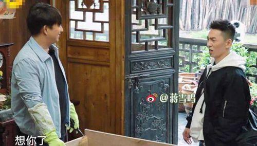 蒋雪鸣个人资料_WWW.66152.COM