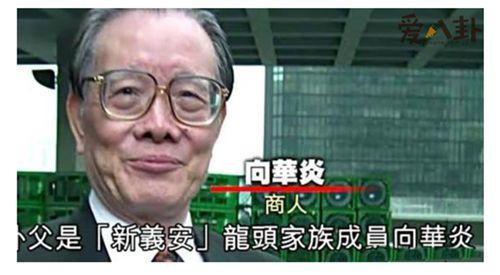新义安社团五虎十杰_WWW.66152.COM